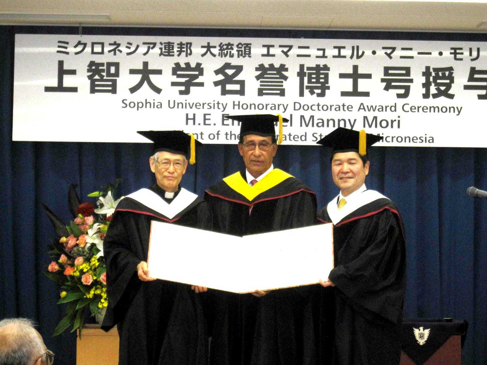 ミクロネシア大統領に上智大学名誉博士号授与 <APICで推薦>