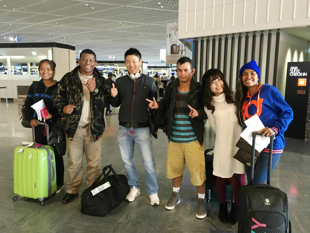 Micronesia Students Exchange Program