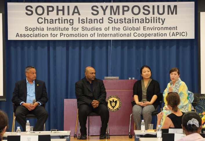 Environmental Seminar held at Sophia University