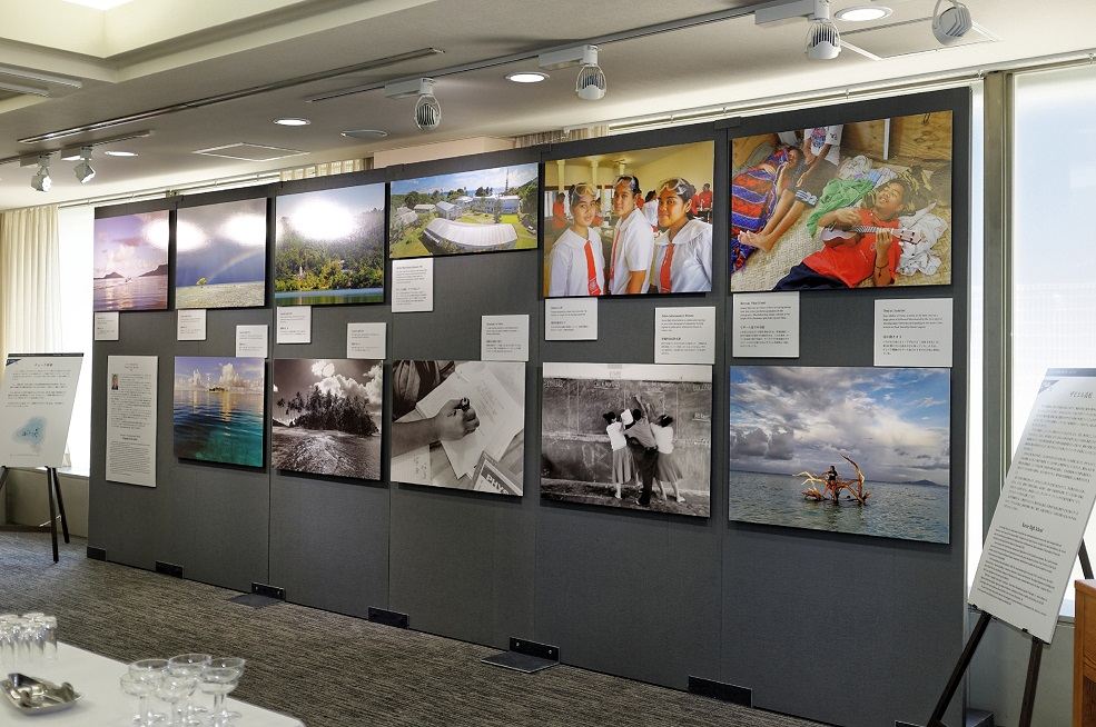 JICA Global Plaza Micronesia Photo Exhibit 'Pacific Light'