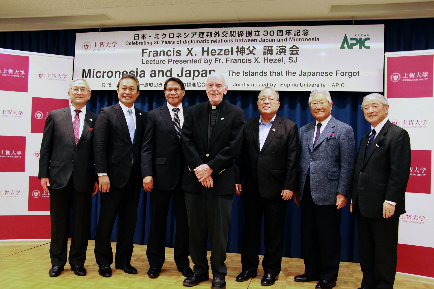 Francis X. Hezel, SJ Speech at Sophia University
