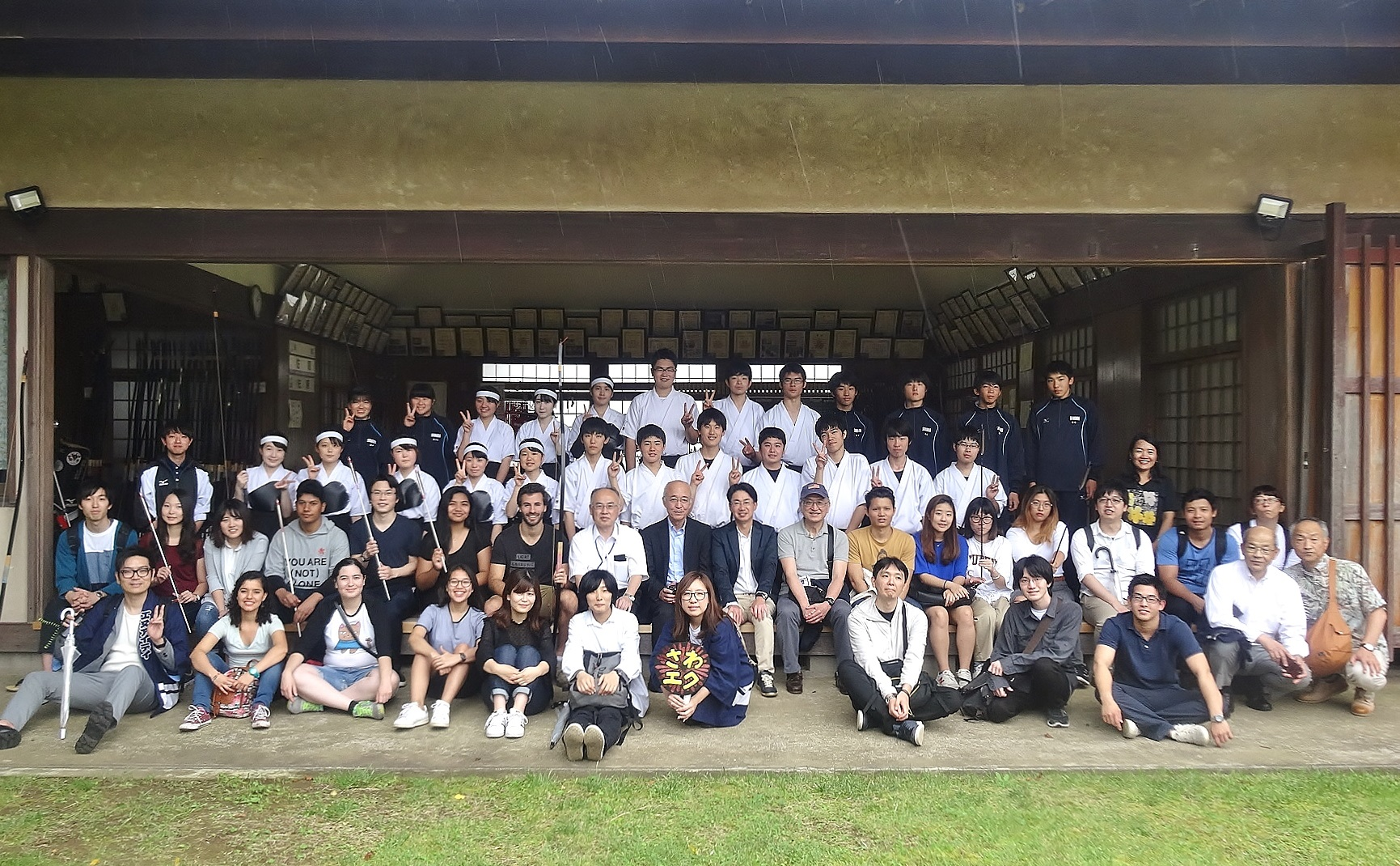 "The 3rd Japan Experience Project ""SAWARA Experience"""