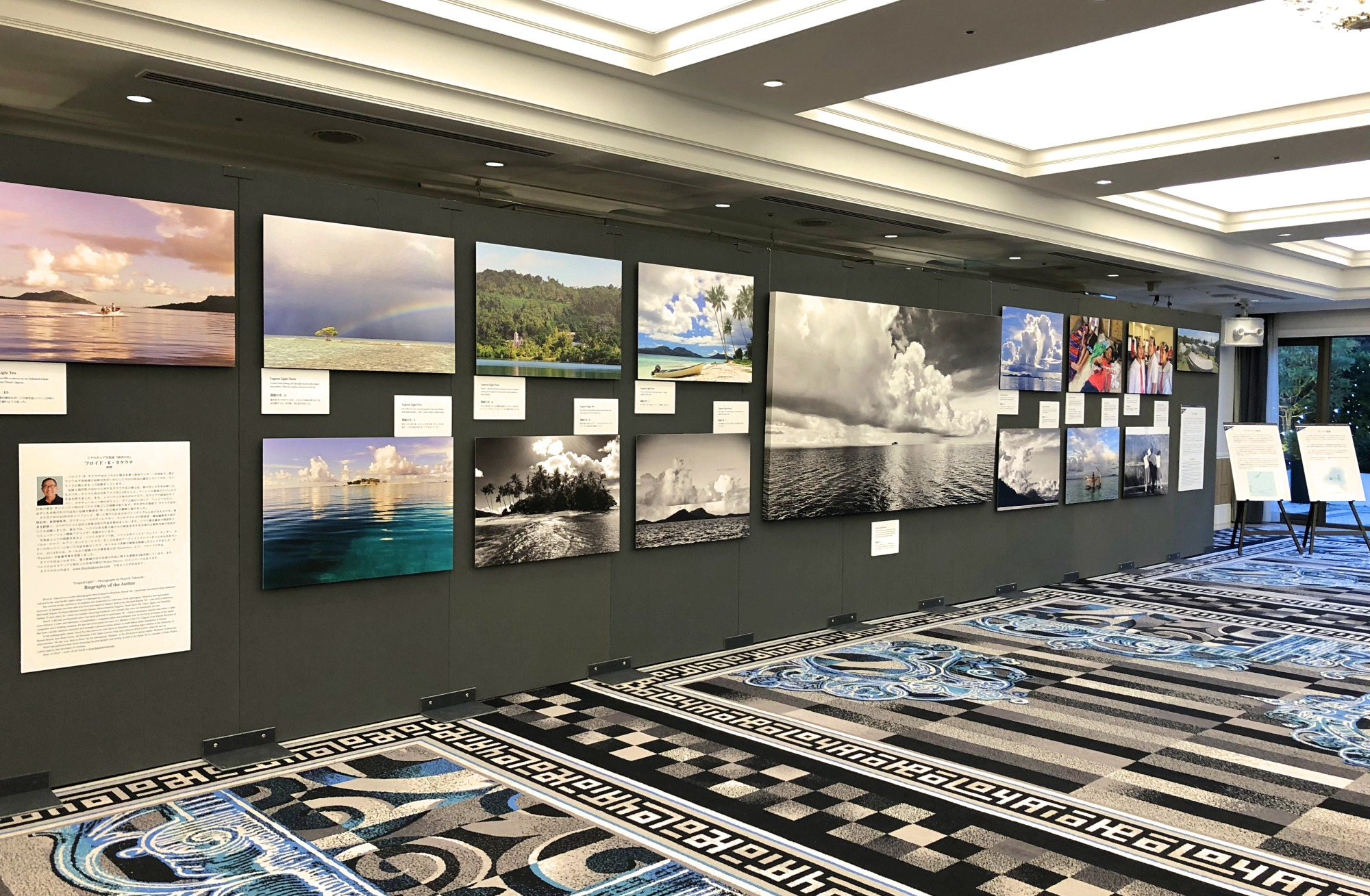 Photo Exhibit at 30th Anniversary of Japan & Micronesia Diplomatic Ties Ceremony