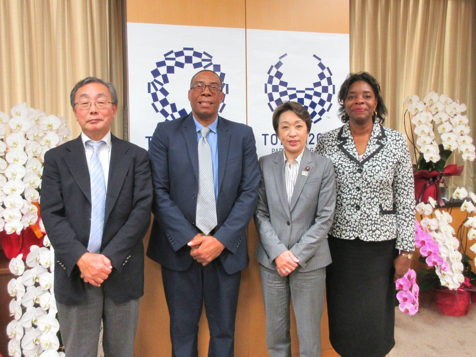 Barbados Minister of Creative Economy, Culture and Sports Invitation Program