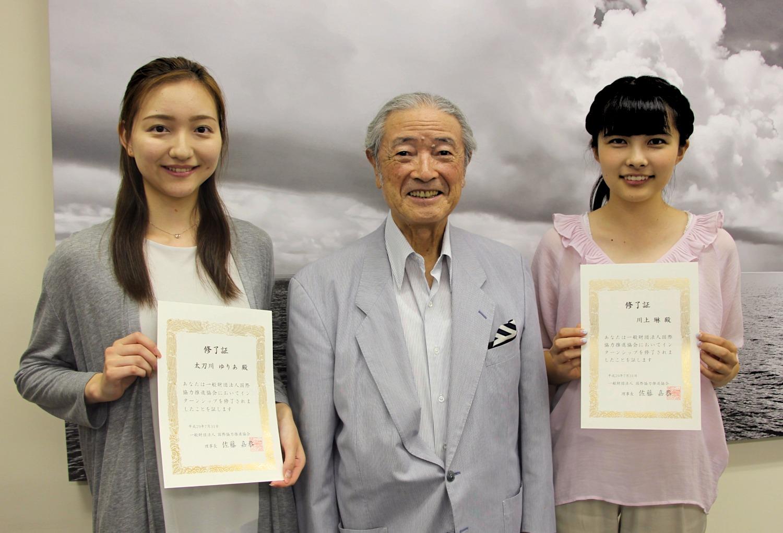 Tsuda University APIC Internship Start!