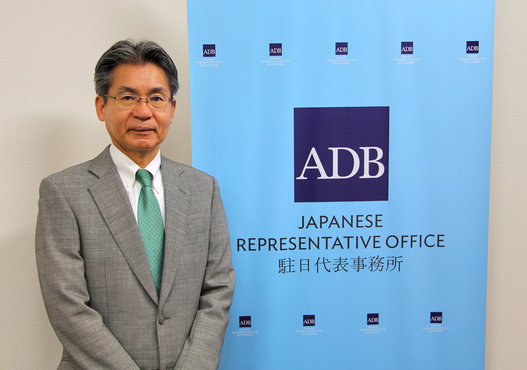 Interview: Mr. Tomomi Tamaki, Representative, Japanese Representative Office, ADB