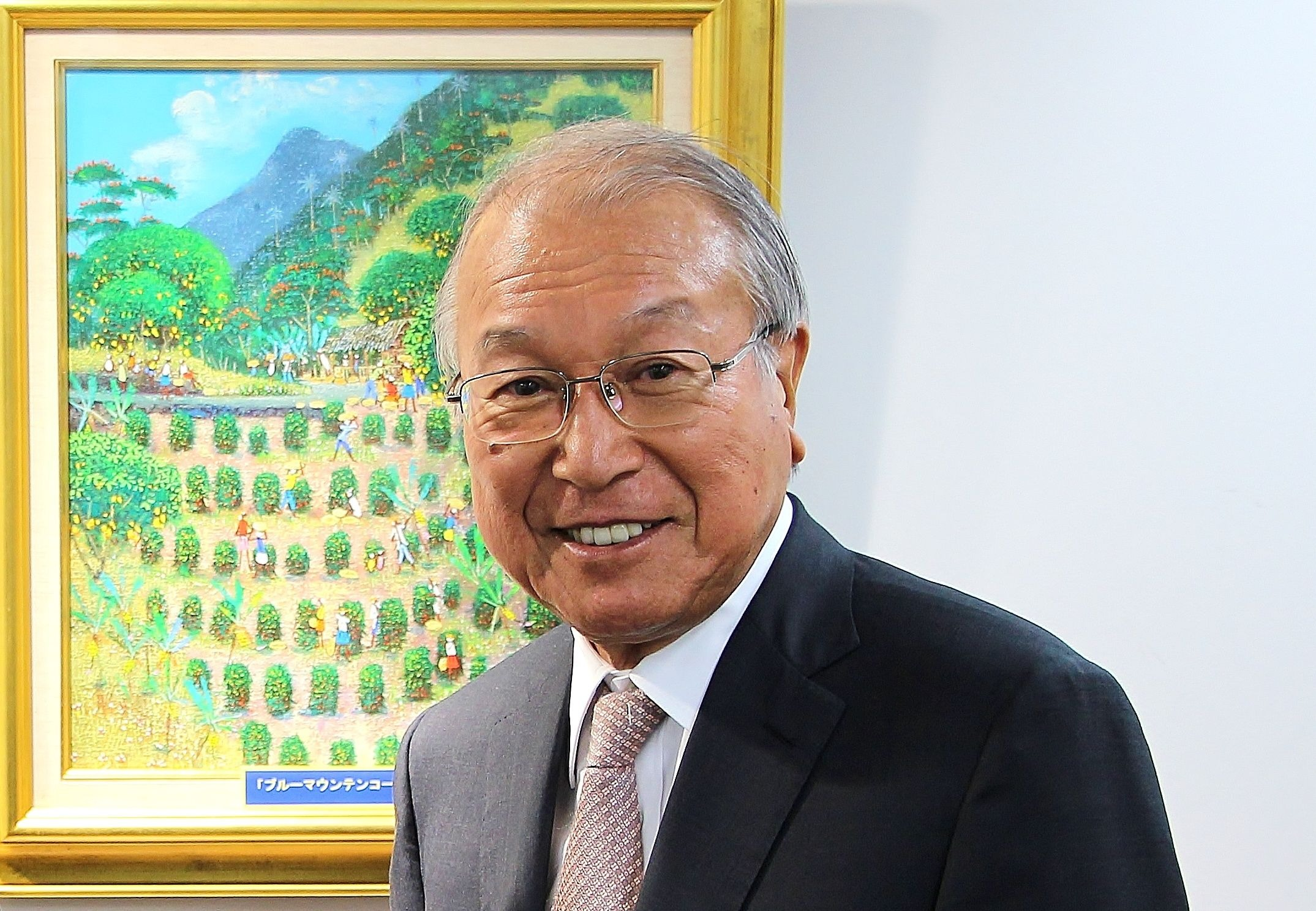 Interview: Mr. Tatsushi Ueshima, Representative Director-Chairman of UCC UESHIMA COFFEE CO., LTD. / Honorary Consul of the Honorary Consulate of Jamaica in Kobe