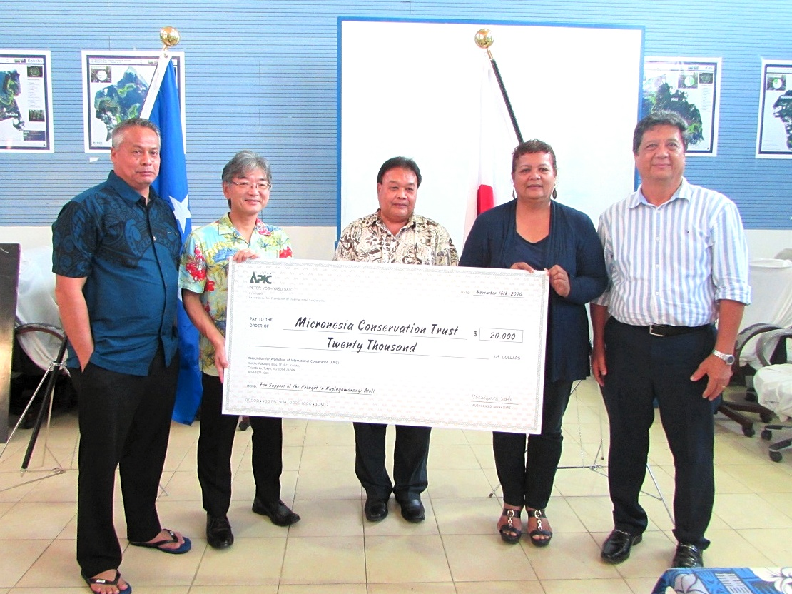 Water Tanks Donated to Pohnpei, FSM for Drought Aid