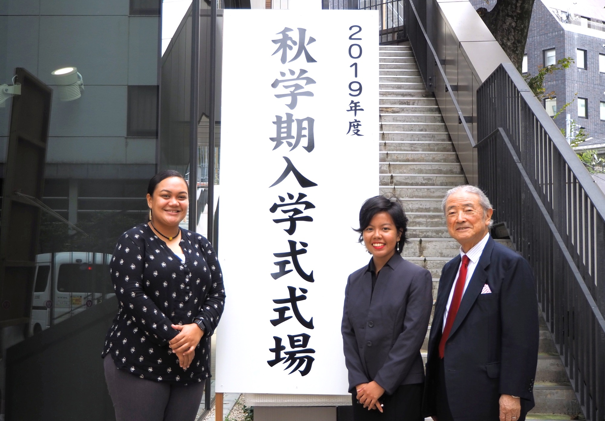 3rd Term MCT Exchange Students Enter Sophia University Graduate School