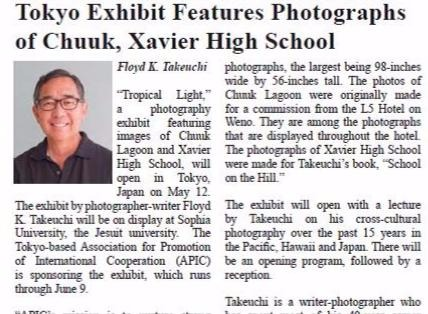 "Micronesia Photo Exhibition ""Tropical Light"" Featured in Local Papers"
