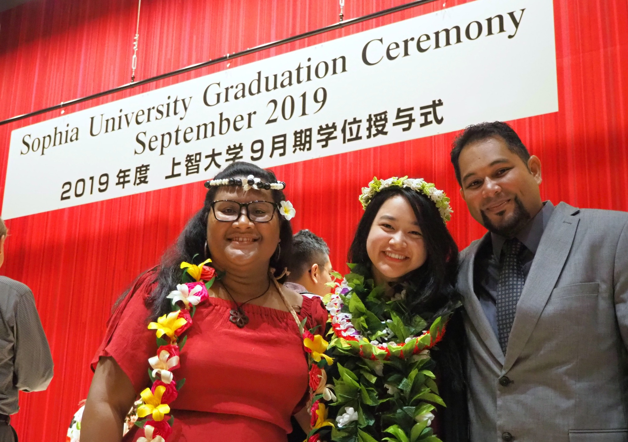 2nd Term Xavier Exchange Students & 1st Term MCT Exchange Students Graduate Sophia University